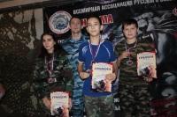 Соревнования по стрельбе с классического лука 16.12.2018