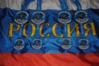 Чемпионат Мира WTKA 2010